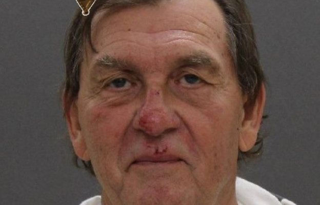 Mt. Morris Resident Arrested For Felony DWI